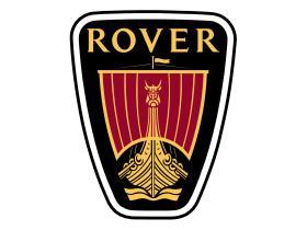 Rover 3LR073372 - TUBULADURA DE SALIDA DE AGUA