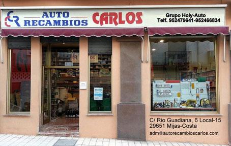 Auto Recambios Carlos Cuadrado
